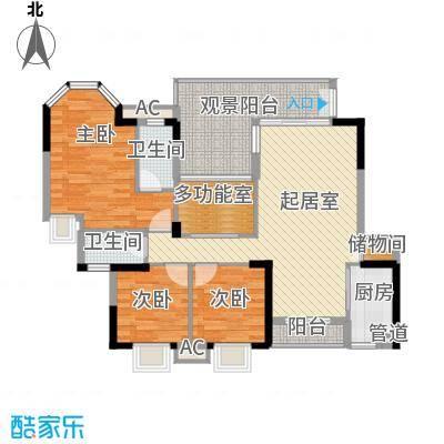 海景蓝湾126.75㎡海景蓝湾户型图3期江畔2座02单元4室2厅2卫户型4室2厅2卫