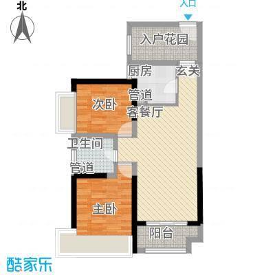禅城绿地中心86.00㎡禅城绿地中心户型图86㎡户型2室2厅1卫1厨户型2室2厅1卫1厨