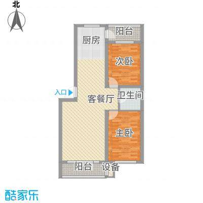 东辉明珠园110.00㎡东辉明珠园2室户型2室