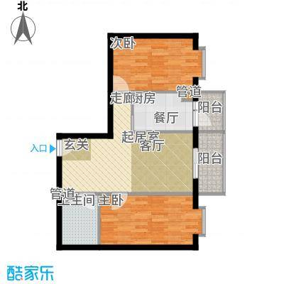 民生国际65.68㎡H户型2室1厅1卫1厨