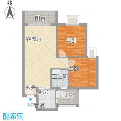 城蕊首府71.00㎡城蕊首府户型图2栋六层B户型2室2厅1卫户型2室2厅1卫