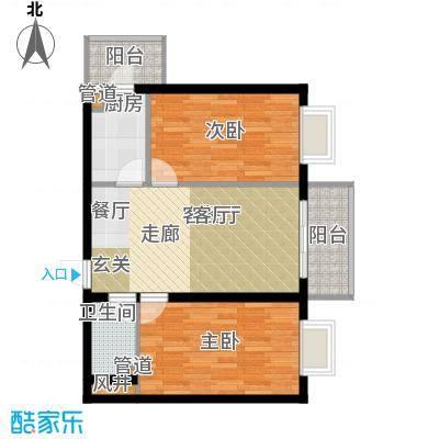 民生国际65.50㎡K户型2室2厅1卫1厨
