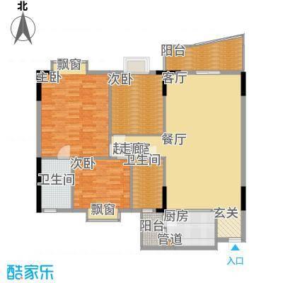 濠兴逸苑130.00㎡濠兴逸苑3室户型3室