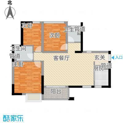 万科金域国际98.00㎡万科金域国际户型图3-5栋01、04单元标准层流金岁月户型3室2厅2卫1厨户型3室2厅2卫1厨