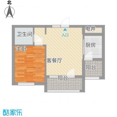 远洋时代城55.00㎡远洋时代城户型图51#楼A户型1室1厅1卫1厨户型1室1厅1卫1厨