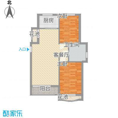 远洋时代城81.00㎡远洋时代城户型图61#楼C户型2室2厅1卫1厨户型2室2厅1卫1厨