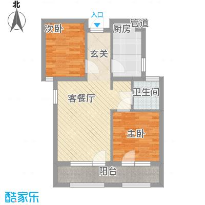 家豪圣托里尼70.71㎡家豪圣托里尼户型图1-3号楼D1户型2室2厅1卫1厨户型2室2厅1卫1厨