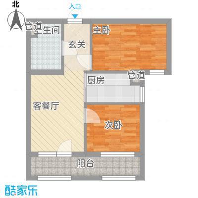 家豪圣托里尼64.20㎡家豪圣托里尼户型图1-3号楼C1户型2室2厅1卫1厨户型2室2厅1卫1厨