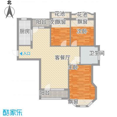 远洋时代城113.00㎡远洋时代城户型图51#楼E户型3室2厅1卫1厨户型3室2厅1卫1厨