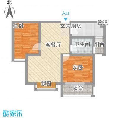 君临天下82.44㎡君临天下户型图1号楼B2户型2室1厅1卫1厨户型2室1厅1卫1厨