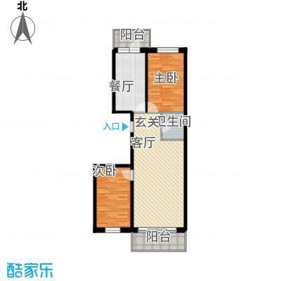 江畔方元110.63㎡江畔方元户型图高层2室1厅1卫1厨户型2室1厅1卫1厨
