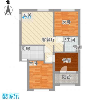 家豪圣托里尼76.02㎡家豪圣托里尼户型图1-3号楼B5户型3室2厅1卫1厨户型3室2厅1卫1厨