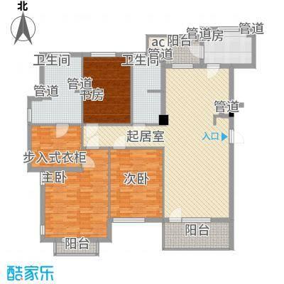 普罗旺斯148.00㎡普罗旺斯户型图4、5、10、11#楼M户型3室2厅2卫1厨户型3室2厅2卫1厨
