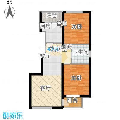 哈佛世纪86.69㎡哈佛世纪户型图4#楼A户型2室2厅1卫1厨户型2室2厅1卫1厨