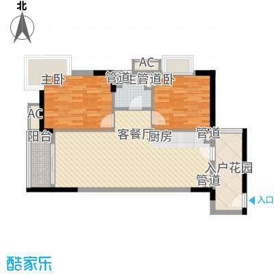 棕榈泉五期83.65㎡棕榈泉五期户型图27座标准层R1户型2室2厅1卫1厨户型2室2厅1卫1厨