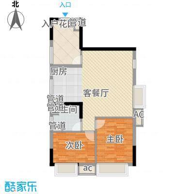 棕榈泉五期82.45㎡棕榈泉五期户型图27座标准层R3户型2室2厅1卫1厨户型2室2厅1卫1厨