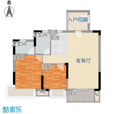 棕榈泉五期102.00㎡棕榈泉五期户型图26座标准层R2户型2室2厅2卫1厨户型2室2厅2卫1厨