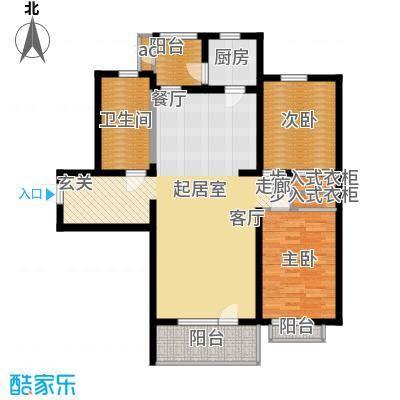 普罗旺斯114.00㎡普罗旺斯户型图1、3#楼H户型2室2厅1卫1厨户型2室2厅1卫1厨