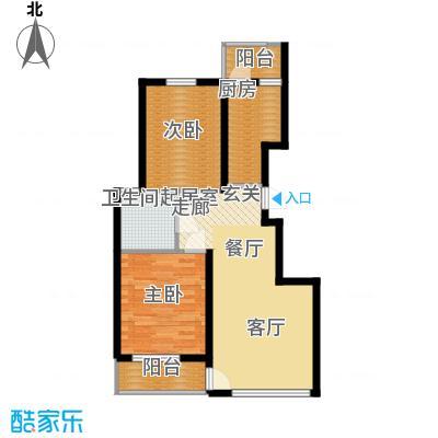 哈佛世纪88.55㎡哈佛世纪户型图4#楼B户型2室2厅1卫1厨户型2室2厅1卫1厨