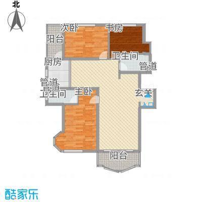 荣耀天地荣耀天地户型图E-4-2三室两厅两卫119.63平方米3室2厅2卫1厨户型3室2厅2卫1厨