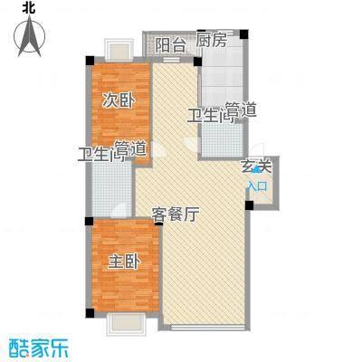 世纪花园92.07㎡世纪花园户型图3室2厅2卫1厨户型10室