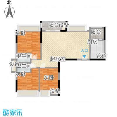 新世纪宜居125.30㎡新世纪宜居户型图A1户型3室2厅2卫户型3室2厅2卫