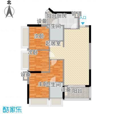 新世纪宜居92.90㎡新世纪宜居户型图B6户型3室2厅2卫户型3室2厅2卫