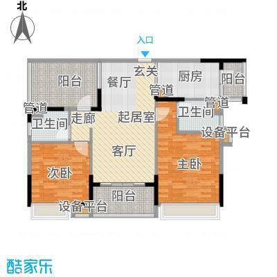 新世纪领居三期133.00㎡新世纪领居三期户型图1、2栋标准层E2户型2室2厅2卫1厨户型2室2厅2卫1厨