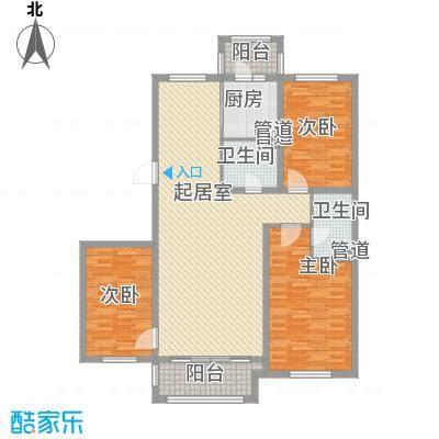海富第五大道97.03㎡二期多层户型3室2厅2卫1厨