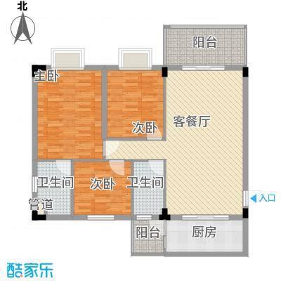 华盛锦溢华庭华盛锦溢华庭户型图a2户型三房二厅二卫户型10室