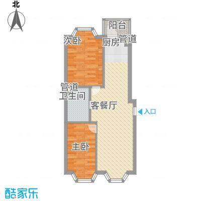 宏晟时代广场户型2室1厅1卫1厨