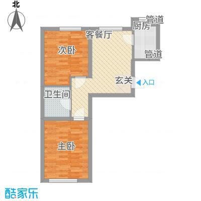 新城丽景66.93㎡新城丽景户型图4#、5#公寓H户型2室1厅1卫1厨户型2室1厅1卫1厨