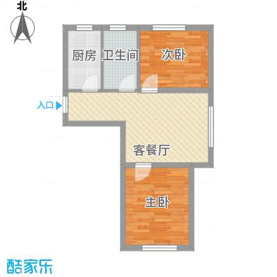 新城丽景67.68㎡新城丽景户型图4#、5#公寓E户型2室1厅1卫1厨户型2室1厅1卫1厨