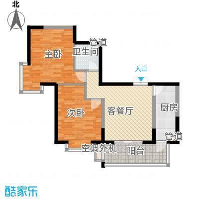 盟科观邸B区3#2单元户型2室1厅1卫1厨