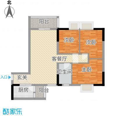 永江花园香溪97.00㎡永江花园香溪户型图1栋E户型3室2厅1卫1厨户型3室2厅1卫1厨
