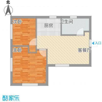 坦城65.00㎡坦城户型图1、2、3、4号楼C户型2室1厅1卫1厨户型2室1厅1卫1厨