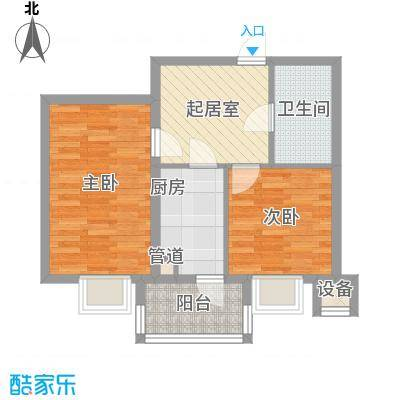 阳光绿景阳光绿景户型图两室一厅40.75平方米2室1厅1卫1厨户型2室1厅1卫1厨