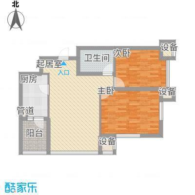 阳光绿景阳光绿景户型图两室一厅54.54平方米2室1厅1卫1厨户型2室1厅1卫1厨