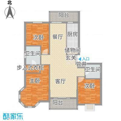 皇家花园哈尔滨皇家花园户型10室