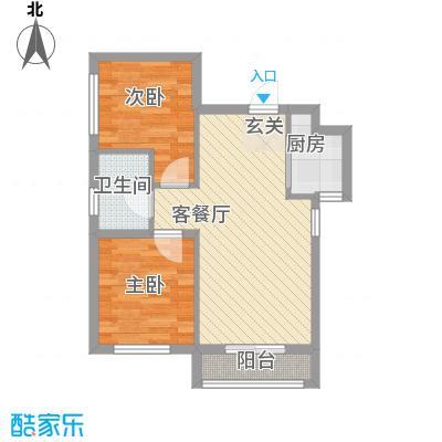 亿锋广场66.50㎡亿锋广场户型图1#楼C户型2室2厅1卫1厨户型2室2厅1卫1厨