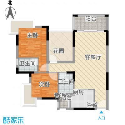 龙湾新城91.68㎡龙湾新城户型图F11栋01户型3室2厅2卫1厨户型3室2厅2卫1厨