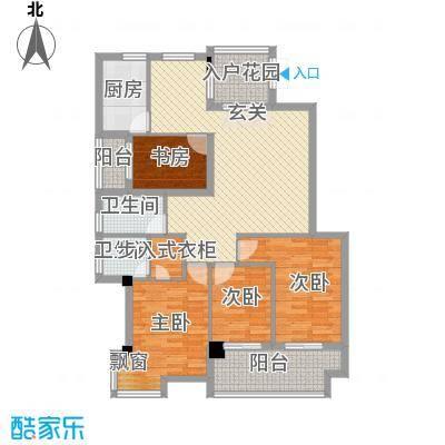 左海帝景139.00㎡左海帝景户型图1#04单元4室2厅2卫1厨户型4室2厅2卫1厨