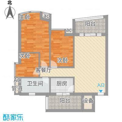 世纪绿洲73.00㎡世纪绿洲3室2厅户型3室2厅