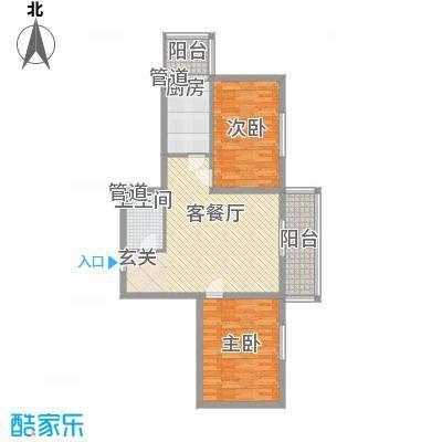 中山国际63.63㎡B3户型2室1厅1卫1厨