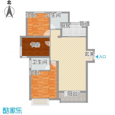 华润海中国142.00㎡华润海中国户型图7号楼B户型3室2厅2卫1厨户型3室2厅2卫1厨