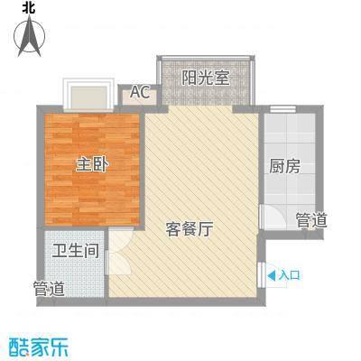 宏达花园别墅宏达花园别墅户型图户型1室1厅1卫1厨户型1室1厅1卫1厨