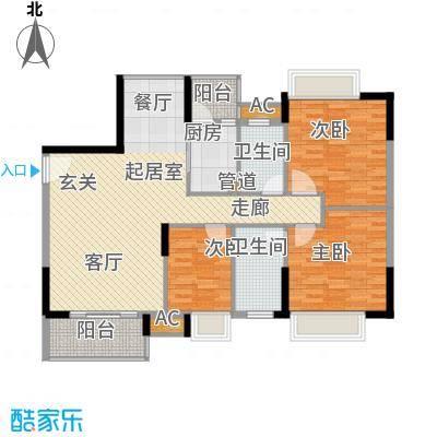 长青城107.00㎡长青城3室户型3室