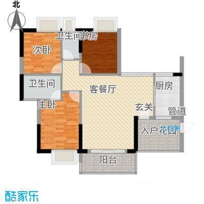 金海怡景花园户型图1-2栋03、06房 3室2厅2卫