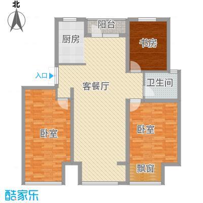 正源吉祥e家户型图24#楼E03户型 3室2厅1卫1厨