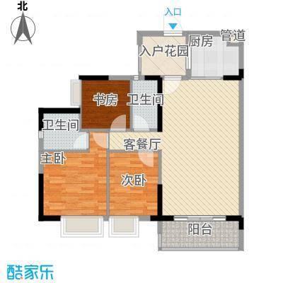 金海怡景花园户型图3-4栋01、02、04、05房 3室2厅2卫